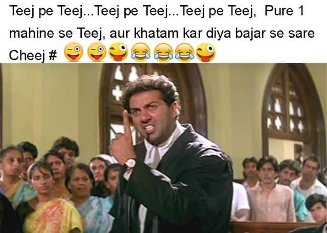 Teej-images-in-Hindi