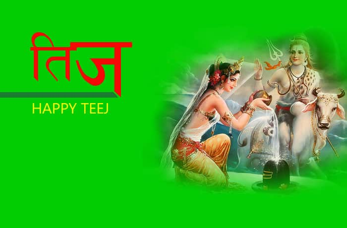 Happy Teej Images Free Download
