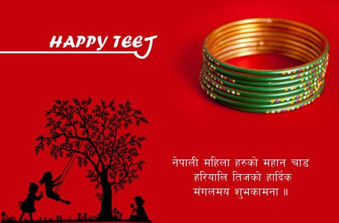 Teej wishes in Nepali