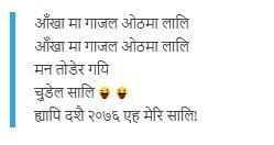 Aankha ma gajal Otha ma Lali