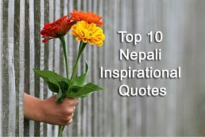 Inspirational quotes in Nepali