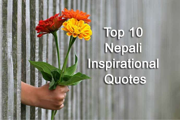 Top 10 Life Inspiring speech in Nepali