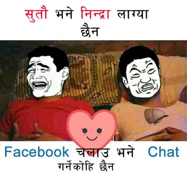 Nepali funny pictures for facebook 1