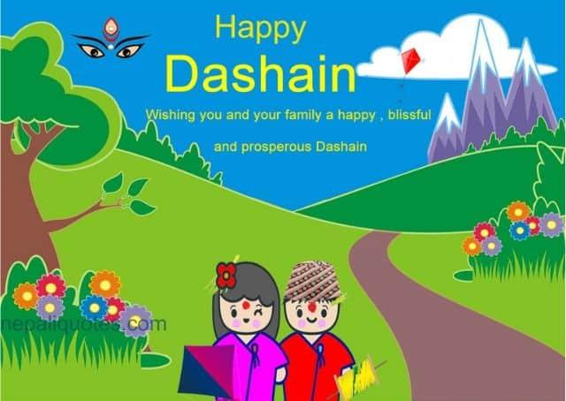 Dashain greeting card in English