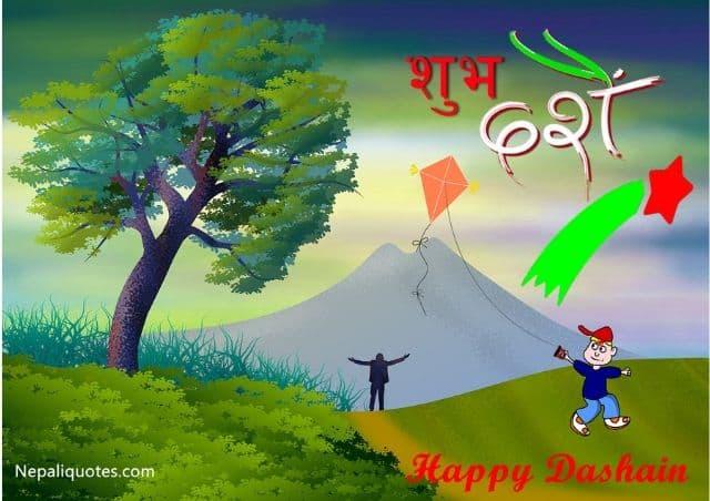 Nepali Dashain cards