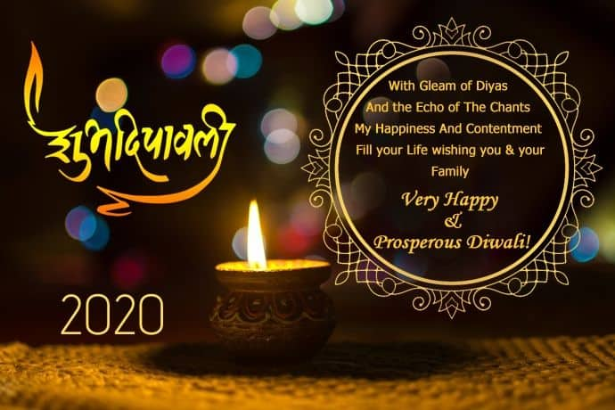 images for happy diwali wishing 2020