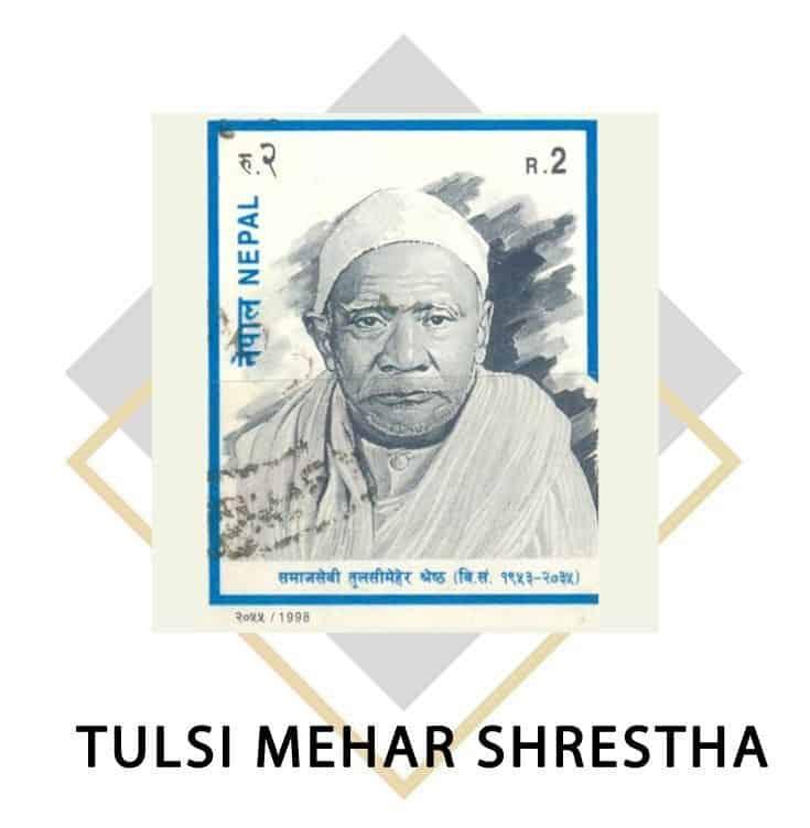 Tulsi Mehar Shrestha