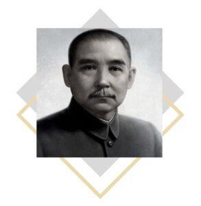 Dr Sun Yat-Sen