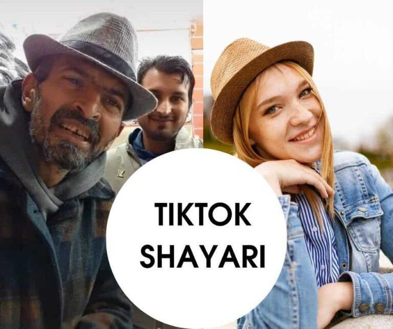 Tiktok Shayari in Urdu